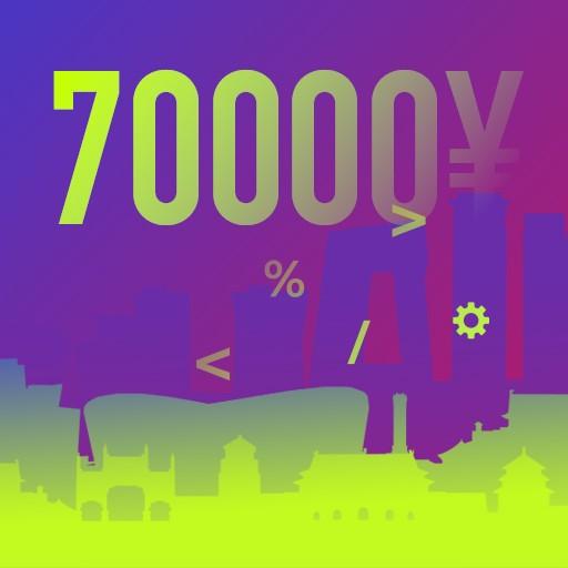 【內推第2波】  打工奮斗7萬落京戶VS自主創業牧馬城市,如何抉擇?