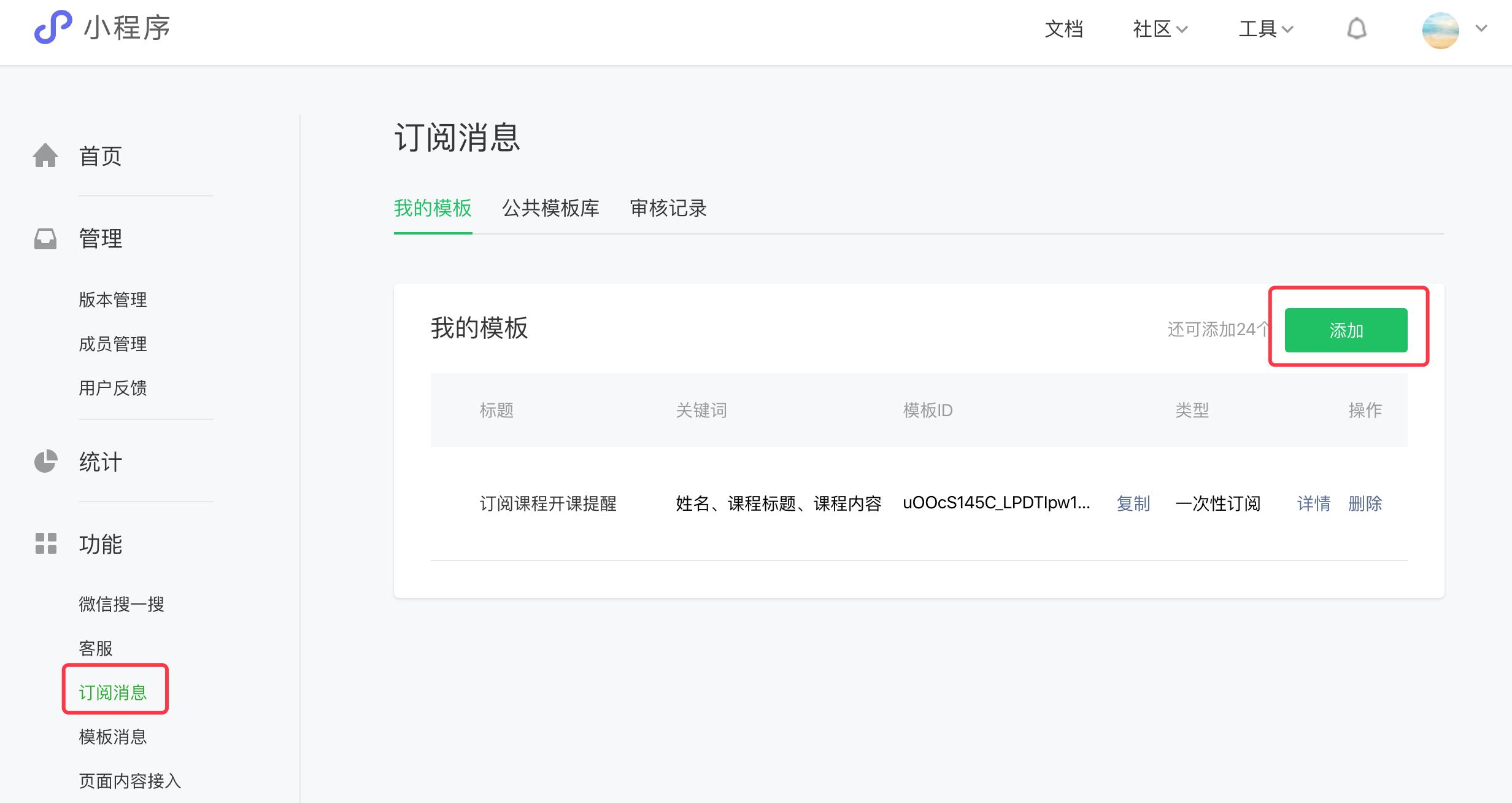 某企业网站h5 小程序 源码(网站源码小偷程序) (https://www.oilcn.net.cn/) 网站运营 第7张