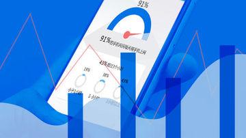 Web App用组件方式开发全站