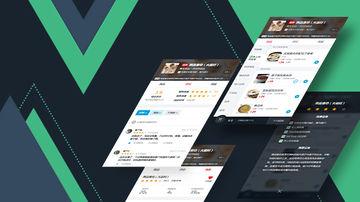 Vue.js高仿饿了么外卖App 1.0到2.0版本完美升级