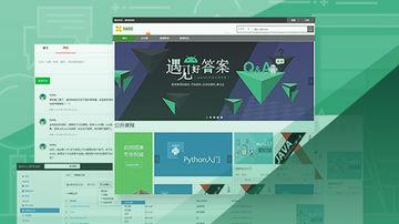 Python升级3.6 强力Django+杀手级Xadmin打造在线教育平台