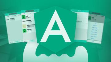 Angular JS 仿拉勾网 WebApp  开发移动端单页应用